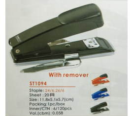 Stapler With Remover 24/6, 26/6