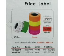 Etiketa per makina cmimi te bardha
